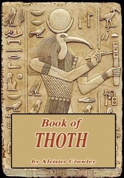 Hermes Trismegistus: Thrice Great | Transalchemy's Blog