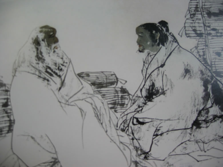 Confucius Learning Etiquette By Gu Ye