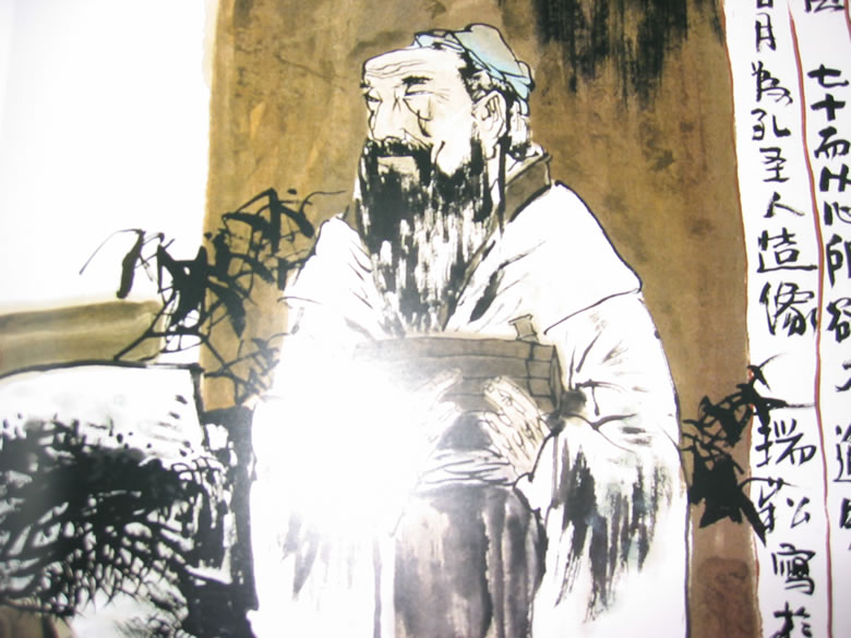 Confucius Statue By Yang Ruisang, Confucius
