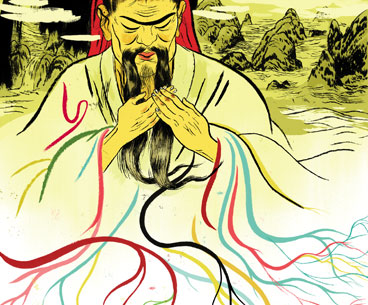 Confucius Diverse Descendants Can Contribute Anything But Their Blood, Confucius