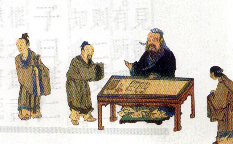Confucius With Students