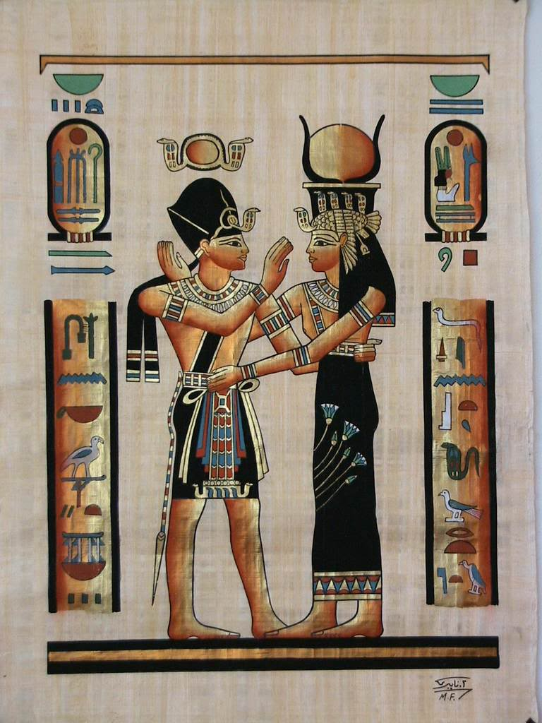 Egyptian Papyrus Art Scroll